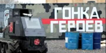 """Участие ВПО """"КАСКАД"""" в мероприятии «Уроки Танкового Мастерства И Огневой Подготовки»"""