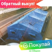 Палатка М-30 (гражданская)