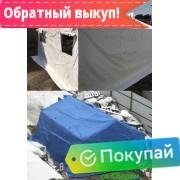 Палатка Арсенал-10