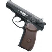 Пневматический пистолет SMERSH H50 4,5 мм.