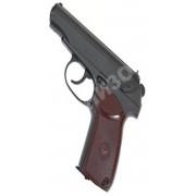 Пневматический пистолет UMAREX PM (5.8171)