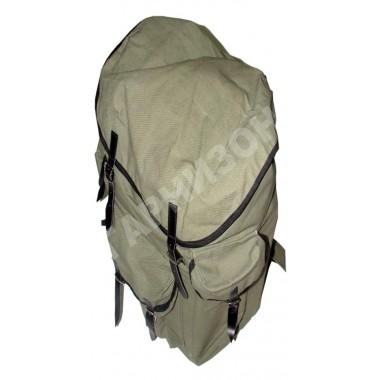 Рюкзак «Шанс» 50 л