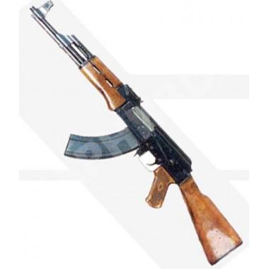 ММГ Автомат АК-74 Учебный (деактивированный)